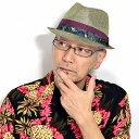 ショッピングXL 中折れ帽子 ハット メンズ 夏の帽子 熱帯柄プリント ブランド CARLOS SANTANA 光沢 春夏帽子 MIDAS サマーハット メンズ カルロス サンタナ セージ [ hat ] [ fedora ]