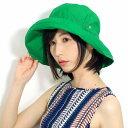 ショッピング梅 春 夏 ツバ広 ハット レディース UV 春夏 日除け 帽子 フリーサイズ カラーが豊富 女性 撥水 ハット 紫外線 エリートシャポー UV 緑 ワイドブリムハット エメラルドグリーン [ hat ] [ wide-brim hat ]