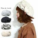 е┘еьб╝╦╣ еье╟егб╝е╣ еъе╓╩╘д▀ ┴Ё▓╓ е╕еуемб╝е╔┴╟║р е╙е├е░еъе▄еє Again е╧е├е╚ еье╟егб╝е╣ е╘еие╣е╔еъехе╖еы ╝ъ└Ўдд▓─ е┘еьб╝╦╣╗╥ еье╟егб╝е╣ piece de lucile е┘еьб╝╦╣╗╥ └▐дъд┐д┐д▀▓─ ╦╣╗╥ ╔╪┐══╤ ╞№╦▄└╜ е▌е▒е├е┐е╓еы [ beret ]