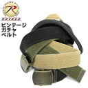   160 ROTHCO []  (4 )  WEB BELT  spr10P05Apr13