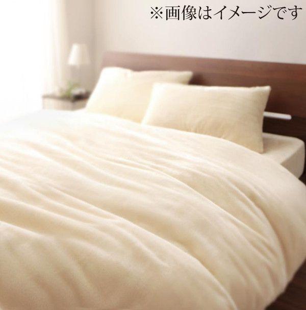 布団カバー 4点セット ダブル ベッド用 プレミアムマイクロファイバー おしゃれ あったか