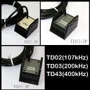 振動子TD03/TD43/TD02 HONDEX(ホンデックス)