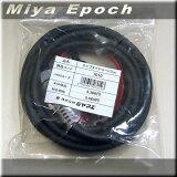 电源编码3m 电动一卷指令X用 Miya Epoch(miyaepokku/miyamae)[電源コード3m 電動リール コマンドX用 Miya Epoch(ミヤエポック/ミヤマエ)]