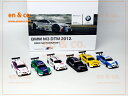 ☆SALE☆ BMW M3 DTM 2012 ミニカー 1/64スケール 6台セット (純正品/新品) ☆送料無料☆ 当日発送可能(弊社在庫の商品)