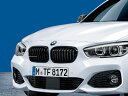 BMW F20 1シリーズ LCI BMW M Performance ブラック・キドニーグリルセット 2015.3~生産車用 (純正品/新品)☆送料無料☆ 当日発送可能(弊社在庫の商品)