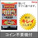 【北電子】ニューアイムジャグラーEX‐KT◆コイン不要機セット◆パチスロ実機【中古】