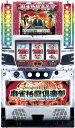 【KPE】麻雀格闘倶楽部◆コイン不要機&小型データカウンター(ナミダスL)セット◆パチスロ実