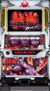 【山佐】パチスロ鉄拳デビルVer.◆コイン不要機&小型データカウンター(ナミダスL)セット◆パチスロ実機【中古】
