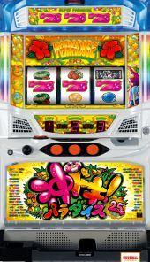 ユニバーサルブロス沖ドキパラダイスHAコイン不要機&ゲーム数カウンターセット家庭用パチスロ実機中古