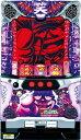 【三洋】パチスロ笑ゥせぇるすまん3KJ〜笑撃のドーン〜◆コイン不要機セット◆パチスロ実機【中古】