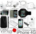 【人気商品】、【即日発送】iPhone4用15in1アクセサリーセット/ブラック【IP4-SET-Black】