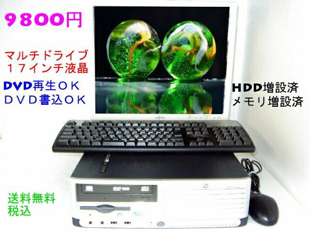 DC5100SFF 17インチ 1GB マルチドライブ【中古】【送料無料】【あす楽対応】【あす楽_土曜営業】05P02jun13