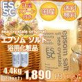 【送料無料】国産入浴剤 エプソムソルト 4.4kg(2.2kg×2袋/約28回分)1杯50gスクープ付 シークリスタ...