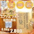 【送料無料】国産入浴剤 エプソムソルト 8kg(4kg×2袋/約53回分)1杯50gスクープ付 シークリスタルス...