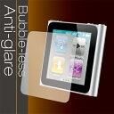 【iPod nano 6G用液晶保護フィルム】Bubble-less Film Set for iPod nano 【6th】 【Anti glare】■Ipod nano 新型 第6世代 最新 ナノ apple プレゼント Iipod用 透明 アンチグレア【201403sp】