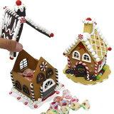 【小物入れ フタ付き】CANDY HOUSE キャンディハウス 【649/650】【ホワイトは完売しました】 おしゃれ かわいい プレゼント ギフト お菓子 お菓子入れ 収納 ランプ インテリア