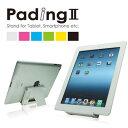 PadingII パディングII タブレットPCスタンド 角度調整機能付き【グリーン/ブルー/イエロー/ピンク/ホワイト/ブラック】 タブレットPC スマートフォン スタンド 角度調整 収納 軽量 コンパクト iPad iPad mini
