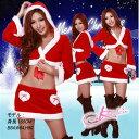 【クリスマス コスプレ】前結びリボンのクリスマス衣装 サンタ...