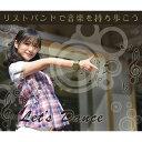 リストバンドMP3スピーカー 【WRTB64KB】 MP3 スピーカー 音楽 ポータブル リストバンド型 腕時計型 音声 スピーカー内臓 microSDカード 音楽再生 出力 サンコー