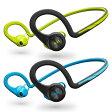 【Bluetooth イヤホン】 Plantronics BackBeat FIT 【ブルー/グリーン】【レビューを書いて送料無料】 ブルートゥース ヘッドセット トレーニング スポーツ 防汗 耐湿 P2iコーティング アームバンド A2DP オンイヤー・コントロール