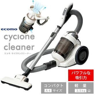 Ecomocyclone 清潔緊湊白光重量清潔強大吸地毯地毯頭髮灰塵污垢廉價真空吸塵器