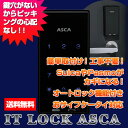 Asca-01