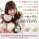 Animal_pillow01