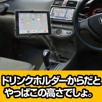 車輛被按一下平板電腦杯持有者持有人喝迷你 iPad Nexus 7 臂三興