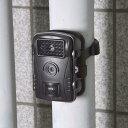 【防犯対策】自動録画防犯カメラ【AUTRECCA】【送料無料】防犯カメラ 監視カメラ 動き 検知 画像 小型 軽量 赤外線 サンコー 録画 人感センサー 高性能
