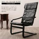 リラックスチェアのプレミアム版♪座り心地抜群な高級感のある椅子。ドクターエア 3D、セララ等のマッサージ器(マッサージシート)もぴったりサイズ♪北欧風のインテリアとしても