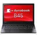 【ノートパソコン windows7】 東芝 dynabook B45/A 【PB45ANAD4RDAD81】【送料無料】新品 TOSHIBA PC 年度末キャンペーン 激安 処分価格 特価 激安パソコン