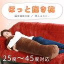 【あったか 抱き枕 ホットクッション 大きい】だくっしょん あったか電気クッショ