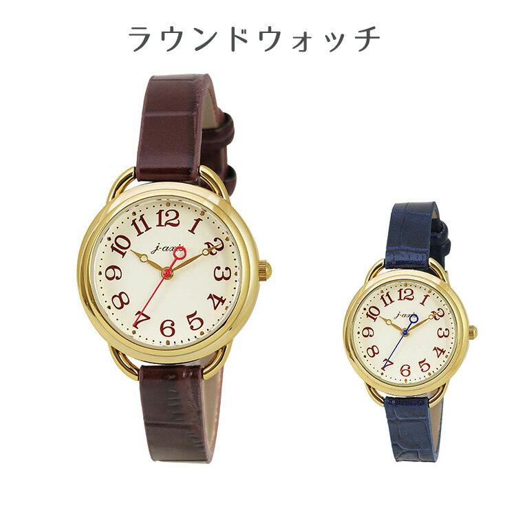 【腕時計 レディース】 ラウンドウォッチ 【DICL03】腕時計 おしゃれ 女性 レディース プレゼント 贈り物 ギフト カジュアル sfm