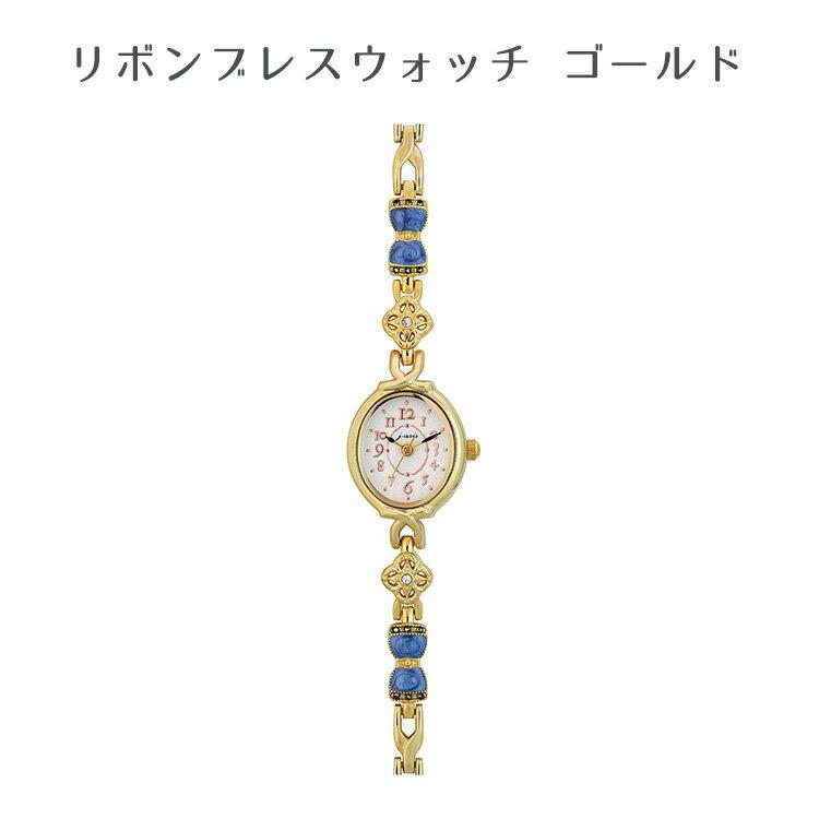 【腕時計 レディース】 リボンブレスウォッチ ゴールド 【DICL19-AO】腕時計 リボン おしゃれ 女性 レディース プレゼント 贈り物 ギフト sfm