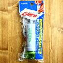 【専用ポンプ】 フードフレッシュバッグ専用真空ポンプ 【PUM2】 食品 食材 保存 乾燥 真空 鮮度 エアーバルブ 手動 FFB1 FFB2