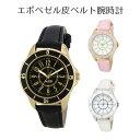 【腕時計 レディース】 エポベゼル皮ベルト腕時計 【BL1129/ブラック ピンク ホワイト】腕時計 おしゃれ 女性 レディース プレゼント 贈り物 ギフト サンフレイム