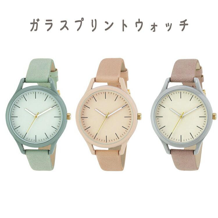 【腕時計 レディース】ガラスプリントウォッチ おしゃれ 女性 プレゼント 贈り物 ギフト sfm