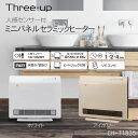 【ヒーター 暖房器具】人感センサー付 ミニパネルセラミックヒ...