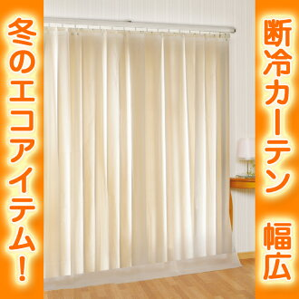 Curtains For Cold Weather Layering Curtains