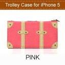 【iPhone5 iphone5s ケース カバー】Trolley Case for iPhone5【ピンク/DCI-12TR-PK】【レビューを書いて送料無料】 iPhone 5 保護 キズ 汚れ おしゃれ かわいい PU 合皮 高級 プレゼント ギフト 友達 恋人 スマホカバー ブランド アイフォン5