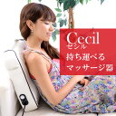 Cecil20130824