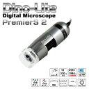 【マイクロスコープ usb】【送料無料】Dino-Lite Premier2 S USB接続のデジタル顕微鏡【DINOAD7013MT】 美容・業務・工業・化学...