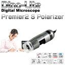 【7月中旬以降入荷予定】【マイクロスコープ usb】【送料無料】Dino-Lite Premier2 S Polarizer USB接続のデジタル顕微鏡【DINOAD7013MZT】 美容・業務・工業・化学用検査器 測定器 dinolite