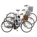 【自転車 ミムゴ】 SUISUI 26インチ電動アシスト軽快車 【ブラウン/シルバー/ホワイト/KH-DCY01】【シルバー完売】【メーカー直送・代引き不可・送料無料】サイクリング おしゃれ 通販