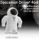 【納期:約1週間】 Spaceman USBメモリ 4GB dr09042-4gr USB フラッシュメモリー 4GB かわいいUSB カワイイ キュート フィギュア 宇宙飛行士