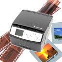 フィルム&紙焼きスキャナー PS68000 【USBG68ST】 フィルムスキャナー USB フィルム 写真 スキャン デジタル化 フィルム パソコン SDカード 思い出 記念 高画質 写真整理 名刺