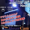 Neo3_thum