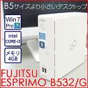 B532g-001