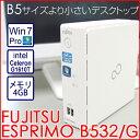富士通 ESPRIMO B531/DCPU Intel Celeron G1610T[2.3GHz]メモリ DDR3 SDRAM/4GBHDD SATA-300/320GBOS Win7 Proサイズ 約2kg、168×53×168mm