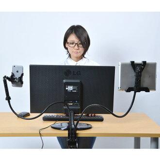 [停止] 智慧手機與平板電腦雙持雙手的手 !